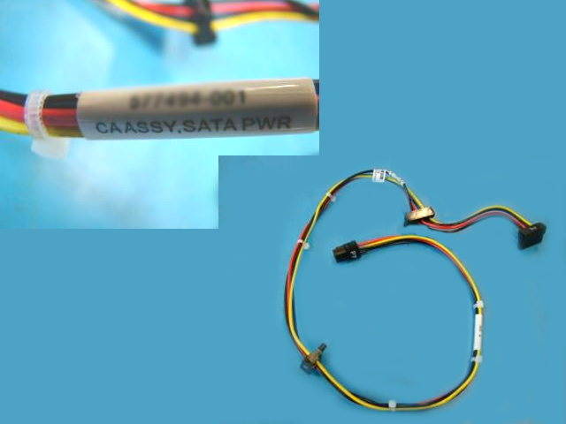 SATA power cable - For Small Form Factor (SFF) PCs