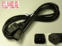 AC power cord - 250VAC, 10A -