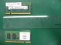 SPS-MEM 1GB 667 DDR2
